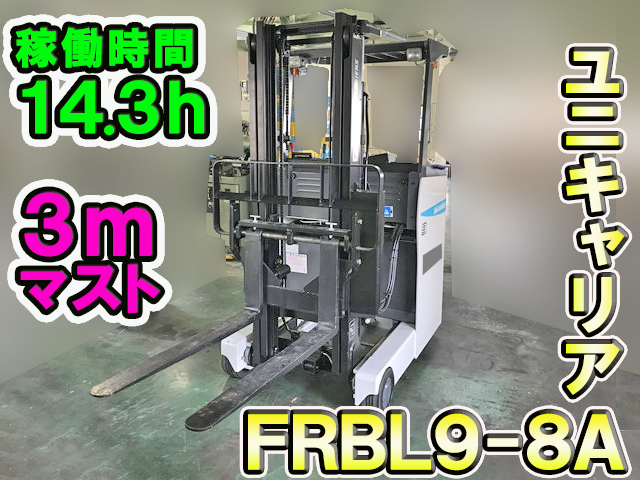 Others Others Forklift FRBL9-8A 2016 14.3h_1