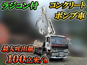 Great Concrete Pumping Truck_1