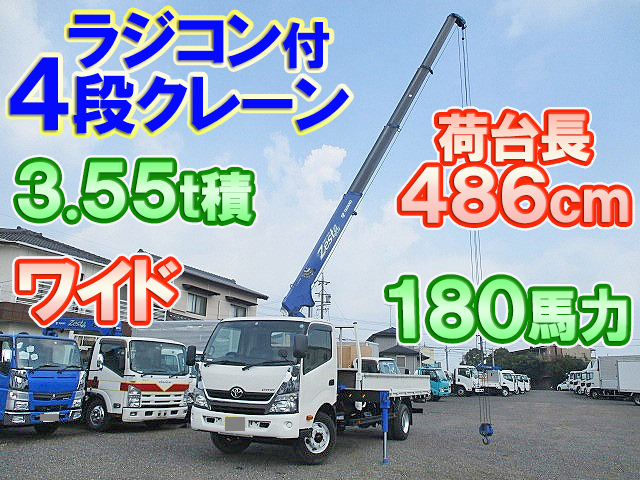 TOYOTA Dyna Truck (With 4 Steps Of Cranes) TKG-XZU730 2013 20,500km_1