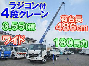 TOYOTA Dyna Truck (With 4 Steps Of Cranes) TKG-XZU730 2013 20,500km_1
