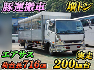 Fighter Cattle Transport Truck_1
