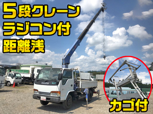 Elf Truck (With 5 Steps Of Cranes)_1