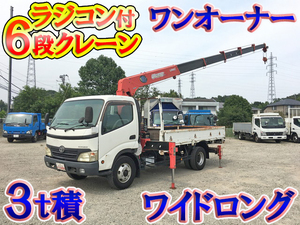 Toyoace Truck (With 6 Steps Of Cranes)_1