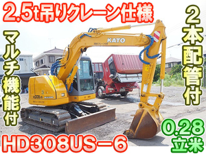 KATO  Excavator HD308US-6 2016 515h_1