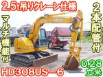 KATO Excavator