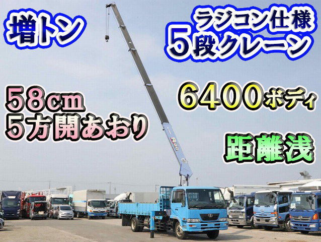 UD TRUCKS Condor Truck (With 5 Steps Of Cranes) PK-PK37A 2005 26,475km_1