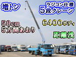 Condor Truck (With 5 Steps Of Cranes)