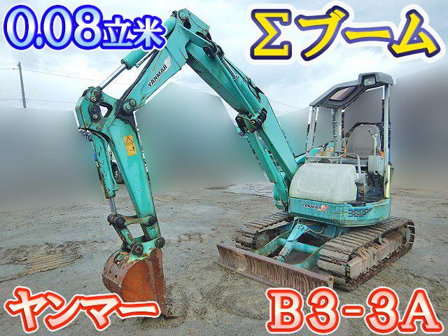 YANMAR  Mini Excavator B3-3A 2001 4,716.5h_1