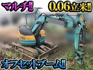 KUBOTA  Mini Excavator RX-203S  _1