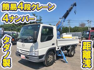 Titan Truck (With Crane)_1