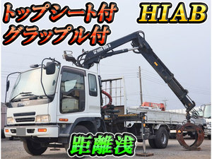 Forward Hiab Crane_1