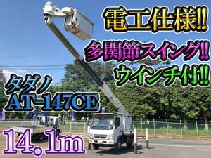 MITSUBISHI FUSO Canter Cherry Picker KK-FE73EBY 2003 93,838km_1