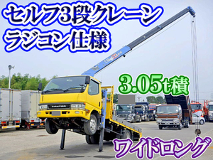 Canter Self Loader (With 3 Steps Of Cranes)_1