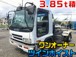 Forward Container Carrier Truck