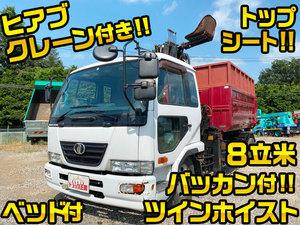 UD TRUCKS Condor Arm Roll Truck PB-LK36A 2006 233,005km_1