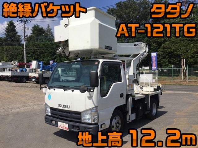 ISUZU Elf Cherry Picker TKG-NKR85AN 2015 32,166km_1