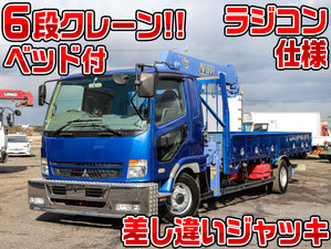 Fighter Truck (With 6 Steps Of Cranes)_1