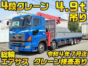 Profia Truck (With 4 Steps Of Unic Cranes)_1