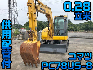KOMATSU  Excavator PC78US-8 2001 4,104h_1