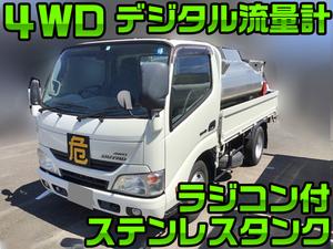 Dutro Tank Lorry_1
