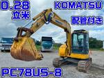 KOMATSU Excavator