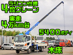 Ranger Truck (With 4 Steps Of Cranes)