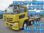 Quon Container Carrier Truck