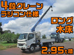 Dyna Truck (With 4 Steps Of Cranes)