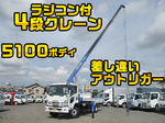 Forward Truck (With 4 Steps Of Cranes)