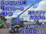 Fighter Truck (With 4 Steps Of Cranes)
