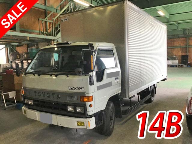 TOYOTA Toyoace Aluminum Van U-BU88 (KAI) 1992 42,851km_1