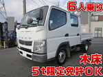 Canter Guts Double Cab