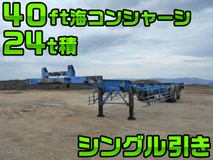 Others Marine Container Trailer_1