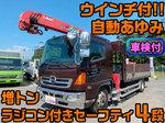 Ranger Safety Loader (With 4 Steps Of Cranes)