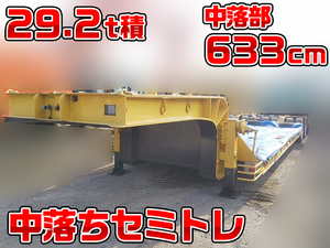 Others Heavy Equipment Transportation Trailer_1