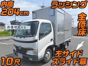 Toyoace Aluminum Van_1