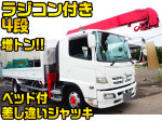 Ranger Truck (With 4 Steps Of Unic Cranes)