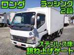 Canter Panel Van