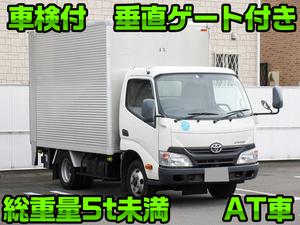 TOYOTA Dyna Aluminum Van TKG-XZC605 2015 125,878km_1