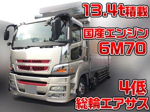 Super Great Aluminum Block_1