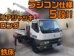 Canter Truck (With 5 Steps Of Unic Cranes)_1