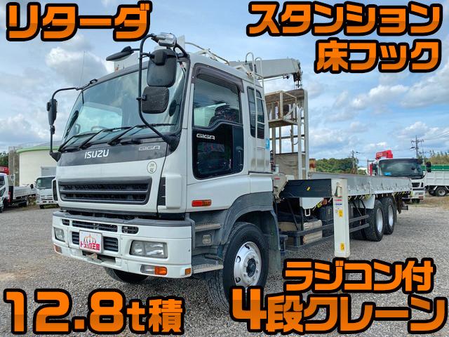 ISUZU Giga Truck (With 4 Steps Of Cranes) PJ-CYM51V6 2006 -_1
