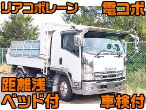 ISUZU Forward Dump PKG-FRR90S2 2008 115,514km_1