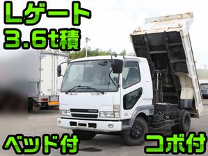 Fighter Dump_1
