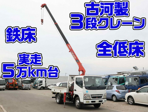 Canter Truck (With 3 Steps Of Unic Cranes)_1