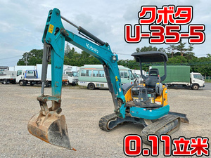 KUBOTA  Excavator U-35-5  -_1