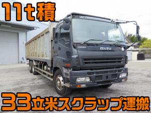 ISUZU Giga Scrap Transport Truck PJ-CYZ51V6 2006 643,678km_1