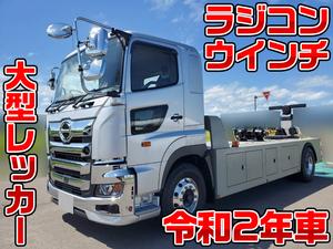 Profia Wrecker Truck_1