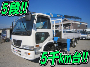 Condor Truck (With 5 Steps Of Cranes)_1