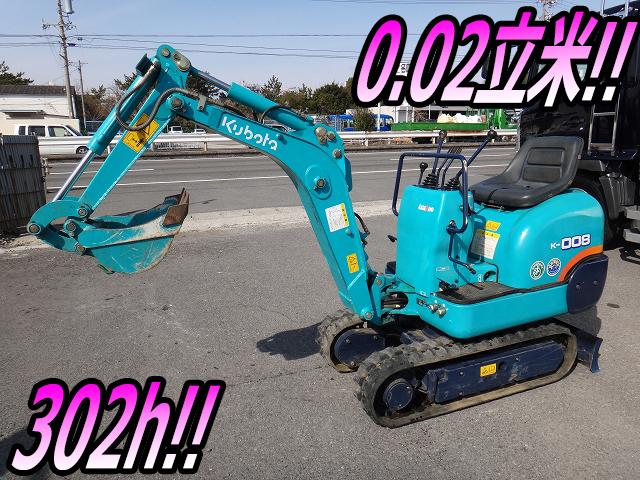 KUBOTA  Mini Excavator K-008 2000 302h_1
